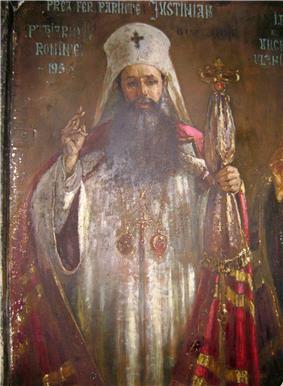 Patriarch Justinian
