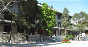 Peking Union 3.jpg