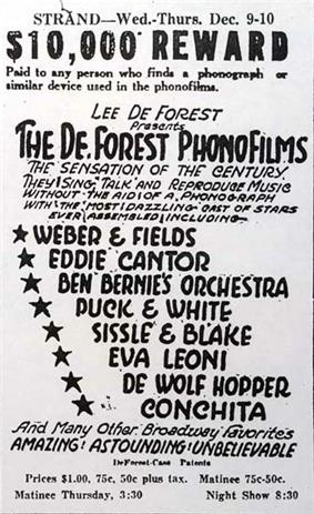 All-text advertisement from the Strand Theater, giving dates, times, and performers' names. At the top, a tagline reads,