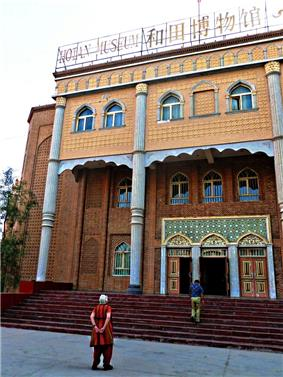 Photo of the front of the Hotan Museum.jpg