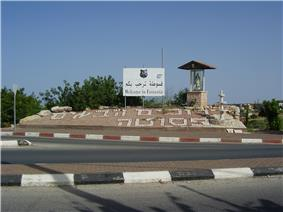 Entrance to Fassouta