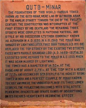 Plaque at Qutub Minar.jpg