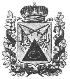 The coat of arms of the Poltava Governorate.