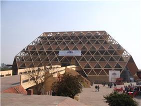 Pragati Maidan, Hall 6.JPG