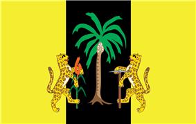 Presidential Standard of Guyana 1985-1992 under President H. Desmond Hoyte