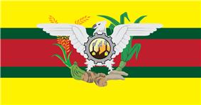 Presidential Standard of Guyana 1992-1997 under President Cheddi B. Jagan