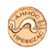 Official seal of Preveza