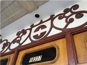 Detail of the scrollwork under the marquee at the main entrance of the Princess