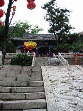 Qian Shan 1.jpg