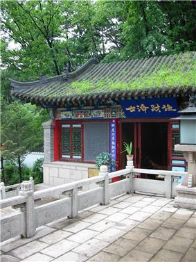 Qian Shan 2.jpg