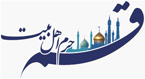 Official seal of Qom