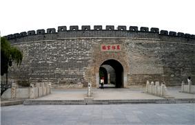 Qufu's south gate
