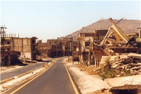 View of Quneitra