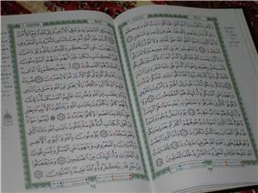 A copy of the Quran that includes tajwīd notation