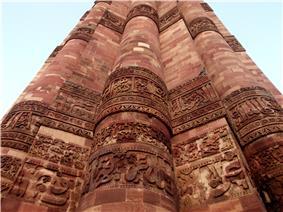 Qutub Minar, Qutb complex, Delhi - August 2015 (5).JPG