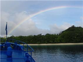 Rainbow over Tulagi Island