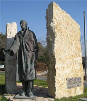 Raoul Wallenberg Tel Aviv.jpg
