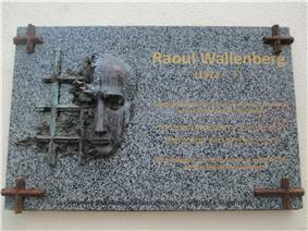 Raoul Wallenberg Uzhhorod.JPG