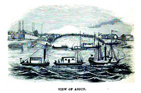 Muravyov's boats off Aigun