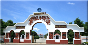 Renovated gate of Tezpur University