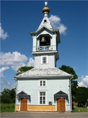 Rezekne Old Believers church front.jpg