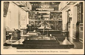 Library of the Russian Geographical Society