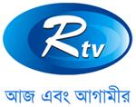 Logo of Rtv Bangladesh