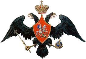 Russian COA 1825—55 B.jpg