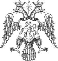 Russian coa 1589 grozny.png