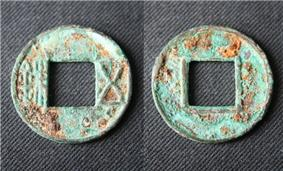 Two circular bronze coins with square holes in the center which have been corroded over time with a green color