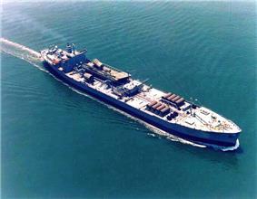 SS Chesapeake (AOT-5084)