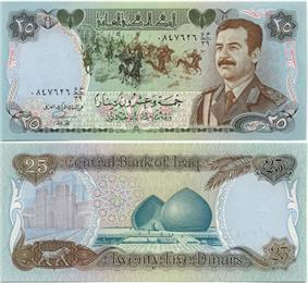 Front and back of colourful Iraqi 25-dinar note
