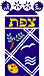 Official logo of Safed