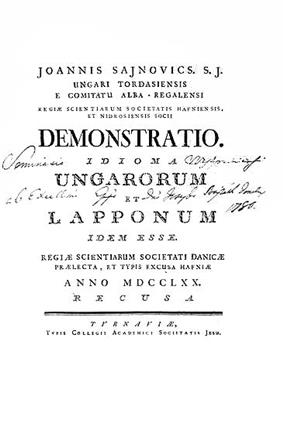 The (black and white) title page of a printed book