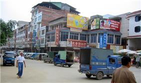 Street scene in the seat of Sanjiang, 17 August 2003