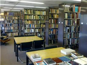 Scholem collection, National Library of Israel