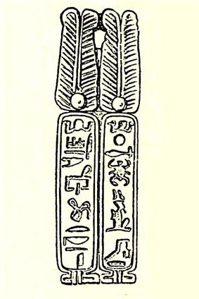 Seal with royal cartouches, most likely belonging to Osorkon the Elder
