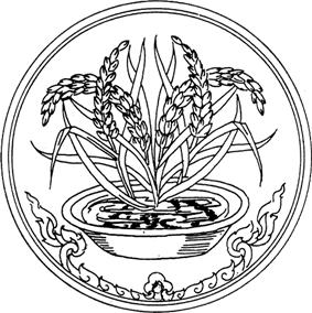 Official seal of Ang Thong