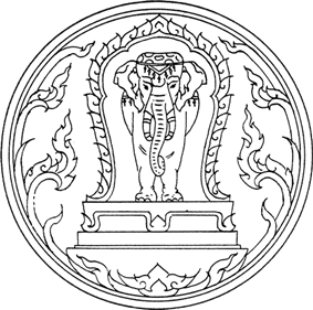 Official seal of Chiang Mai