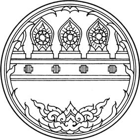 Official seal of Kamphaeng Phet