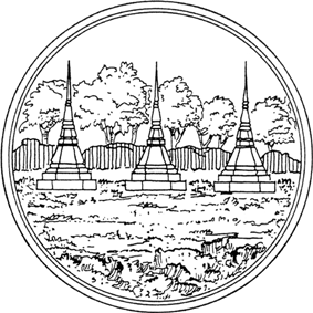Official seal of Kanchanaburi