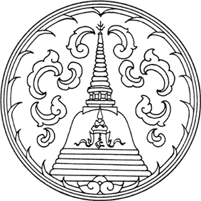 Official seal of Nakhon Pathom