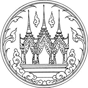 Official seal of Nakhon Sawan