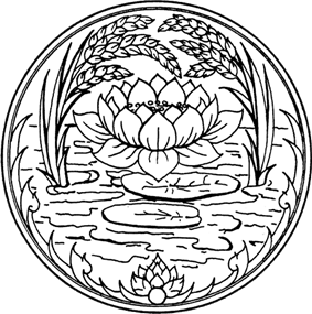 Official seal of Pathum Thani