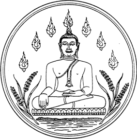 Official seal of Phayao