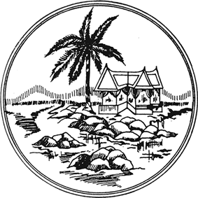 Official seal of Rayong