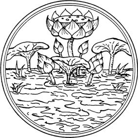 Official seal of Ubon Ratchathani