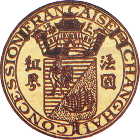 Coat of arms of Shanghai French Concession