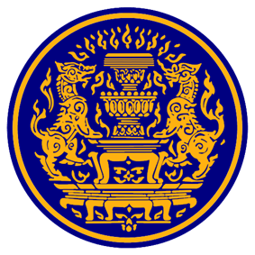 Seal of the Royal Thai Government