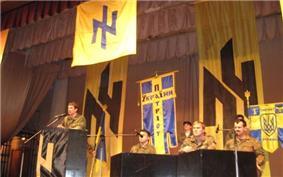 Second Congress of the Patriots of Ukraine, Kharkov, April 12, 2008.jpg